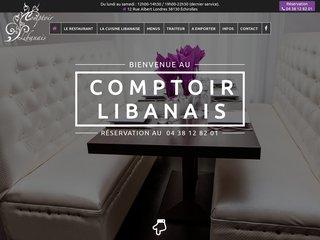Restaurant libanais Grenoble