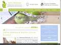 Sylvie Berthozat - Médecin nutritionniste Aix en Provence