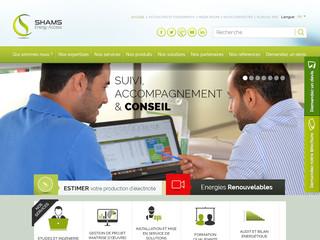 SHAMS ENERGY ACCESS, le spécialiste du photovoltaïque en Tunisie