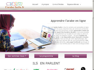 arabe facile : cours en ligne pour apprendre l'arabe facilement