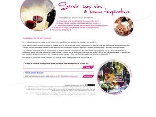 Temperature de service du vin