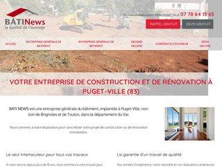Bati News