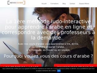Cours arabe avec l'institut Anwar
