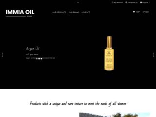 Vente en ligne d'huile d'argan bio