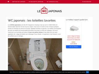 Guide d'achat des toilettes japonaises