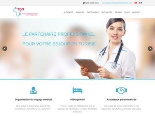 Tunisie Destination Santé