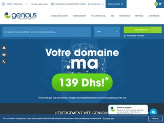 Hébergement web au Maroc