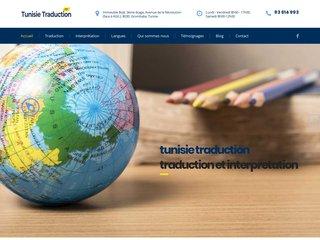 Traducteur et interprète assermenté en Tunisie
