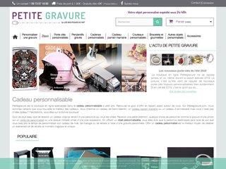Petitegravure, le site internet du cadeau personnalisé !