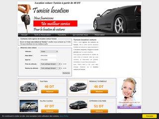 TMCS rent a car Tunisie pas cher