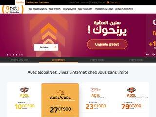 Fournisseur d'Internet Numéro 1 en Tunisie