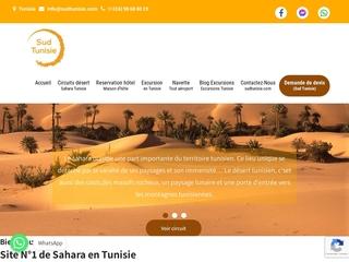 circuit désert et excursion au sud Tunisie