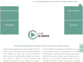Chirurgie esthétique en Tunisie : prix tout compris