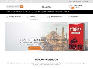 Librairie musulmane Maison D'ennour
