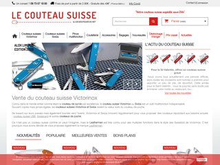 La boutique du couteau suisse