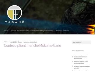 Des bijoux uniques en Mokume Gane