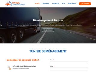 Tunisie déménagement