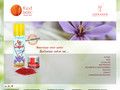 Foodbiotic : safran, épine vinette et boutons de roses