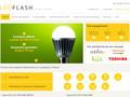 Led Flash – réflecteur LED
