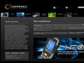 Coppernic – Logiciel traçabilité adapté aux besoins de votre entreprise